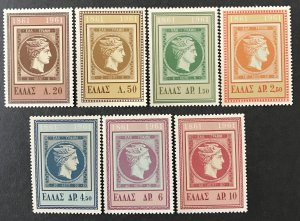 Greece 1961 #721-7, MNH, CV $3.70