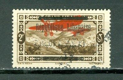 LEBANON(GR. LIBAN) AIR #C21...USED NO THINS...$10.00