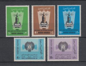 Saudi Arabia Sc 622-626 MNH. 1971 Telecommunications & University, 2 cplt sets