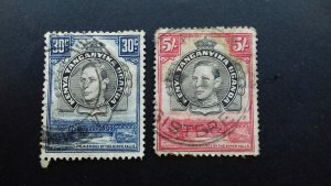 Kenya, Uganda 1938 Issues of 1935 but with Portrait of King George VI Used