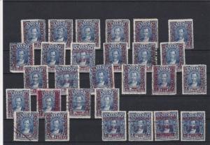 Guatemala 1941-42 Obligatory Tax Overprint Stamps Ref 28521