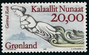 Nice Greenland #310 set MNH VF...Kalaallit is Hot now!