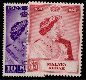 MALAYSIA - Kedah GVI SG70-71, ROYAL SILVER WEDDING set, NH MINT. Cat £28.