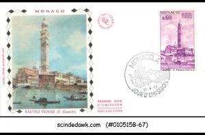 MONACO - 1972 UNESCO 'SAVE VENICE' CAMPAIGN - FDC