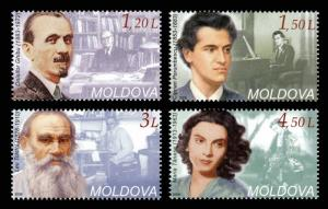 Moldova 2008 Famous Persons 4 MNH stamps