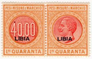 (I.B) Italy (Libya) Revenue : Pesi, Misure e Marchio 40L (Weights & Measures)