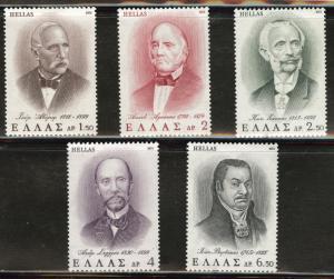 GREECE Scott 1101-1105 MNH** 1973 stamp set