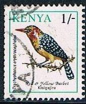 Kenya 597, 1s Red and Yellow Barbet, used, VF
