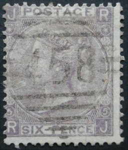 Great Britain 1865 QV Six Pence plate 5 SG 97 used