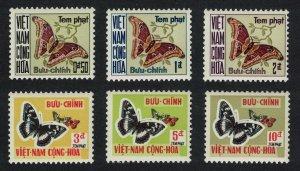 South Vietnam 1958 Full  Set Postage Due Butterflies Sc#J15-J20 MNH Luxe