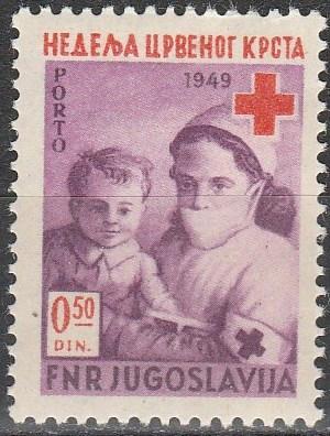 Yugoslavia #RAJ4  F-VF Unused