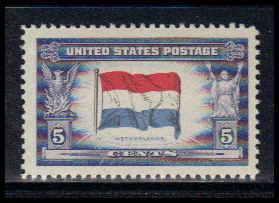 912 5c Flag of Luxembourg Fine MNH W3861