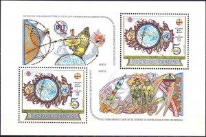 Czechoslovakia. 1982. bl49. space. MNH.