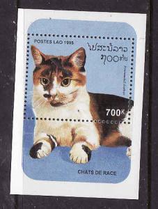 Laos-Sc#1236-unused NH sheet-Tortoise-Shell Shorthair-Cats-Animals-1995-
