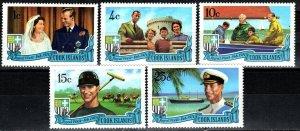 Cook Islands #297-301  MNH  CV $4.00 (K2800L)