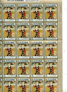 South Arabia Mi 142-5 MNH Paintings of A.Renoir CV 175 euro 8114