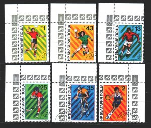 Bulgaria. 1980. 2877-82. Moscow, summer olympic games. USED.