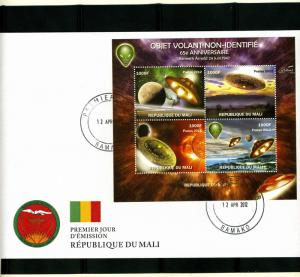 SPACE KENNETH ARNOLD UFO Sheet Perforated in official FDC