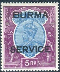 BURMA-1937 5r Ultramarine & Purple OFFICIAL.  A mounted mint example Sg O13