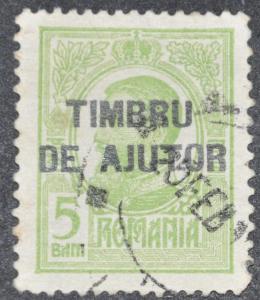 DYNAMITE Stamps: Romania Scott #RA1 – USED