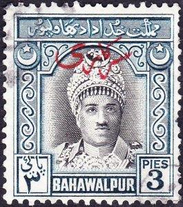 BAHAWALPUR 1948 KGVI 3p Black & Blue SG19 FU