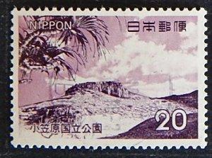 Japan, (№1468-T)