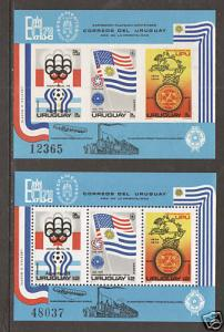 Uruguay Sc 418a, v MNH. 1974 UPU, perf & imperf S/S