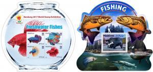 Z08 IMPERF MLD17910ab Maldives 2017 Fishing Bandung Exhibition MNH ** Postfrisch