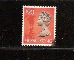 HONG KONG QUEEN ELIZABETH ll STAMP USED#651D LOT#228