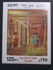 EGYPT.2002-SC#1830  PAINTING -ANCIENT ALEXANDRIA LIBRARY IMPERF: MNH S/S VF