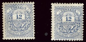 Argentina 2 SC#45 Essays Mint F-VF...Grab a Bargain!!!