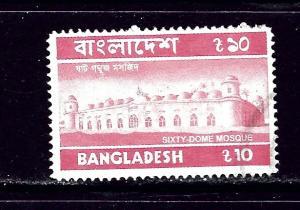 Bangladesh 85 Used 1975 Mosquie