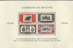 BOLIVIA 349a PERF 13 MH SS SCV $3.00 BIN $2.00 BUILDINGS