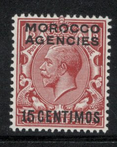 Great Britain Offices Morocco 1926 Overprint 15c on 1 1/2p Scott # 60 MH