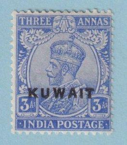 KUWAIT 7  MINT  HINGED OG*  NO FAULTS VERY FINE!