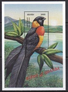 Uganda, Fauna, Birds / MNH / 1999