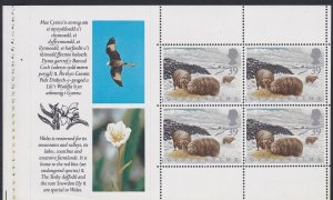 1425a 1992 Animals in Winter Booklet Pane MNH