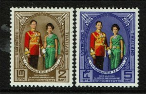 Thailand SC# 428 and 429, Mint Hinged, two Hinge Rems - S13281