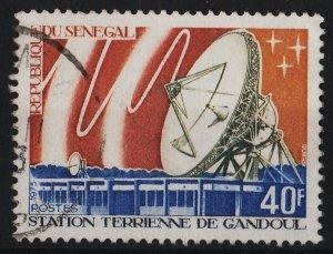 Senegal 1973 Radar Station, Gandoul (1/1) USED