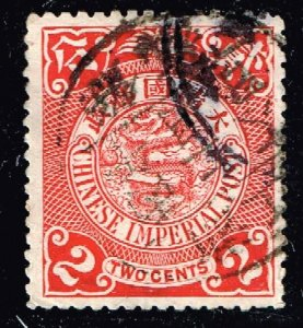 CHINA STAMP Chinese Imperial Post stamp Used stamp 2C RED