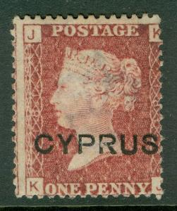 CYPRUS : 1880. Stanley Gibbons #2 Plate 181. VF, Mint NG. Fresh stamp. Cat £500