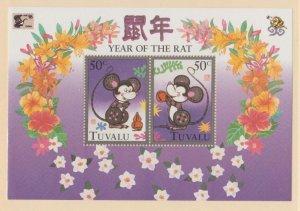 Tuvalu Scott #714d Stamps - Mint NH Souvenir Sheet