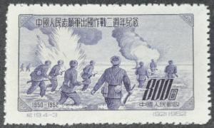 DYNAMITE Stamps: PR of China Scott #173 – UNUSED