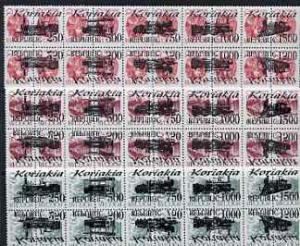Koriakia Republic - Trains opt set of 30 values (15 tete-...