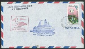 FALKLAND IS 1976 Lindblad Explorer ship cover..............................11538