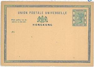 Postal History: HONG KONG - POSTAL STATIONERY
