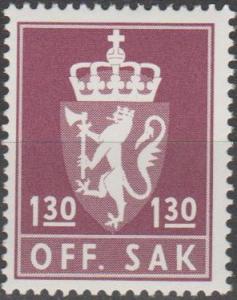 Norway #O107  MNH VF  (SU1232)