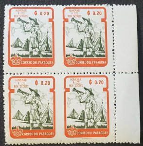 Paraguay Boy Scout SC #639 Variety Block