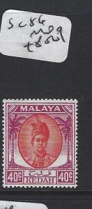 MALAYA KEDAH (P1705B)  40C SULTAN SG 86   MOG