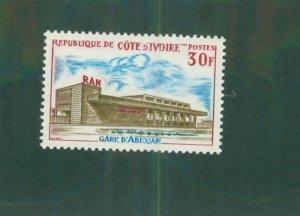 Ivory Coast 229 MH BIN$ 1.25